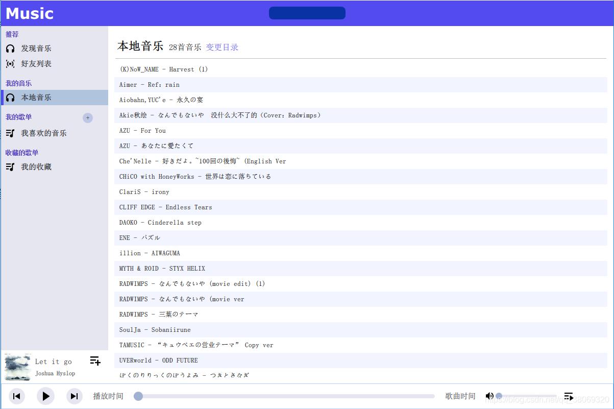 QML的学习与应用:读取本地文件夹下的文件并通过列表显示