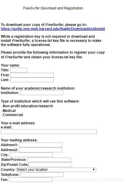 官网申请页面