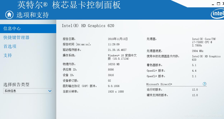 windows下pytorch安装过程(显卡与系统) - IT届的小学生- CSDN博客