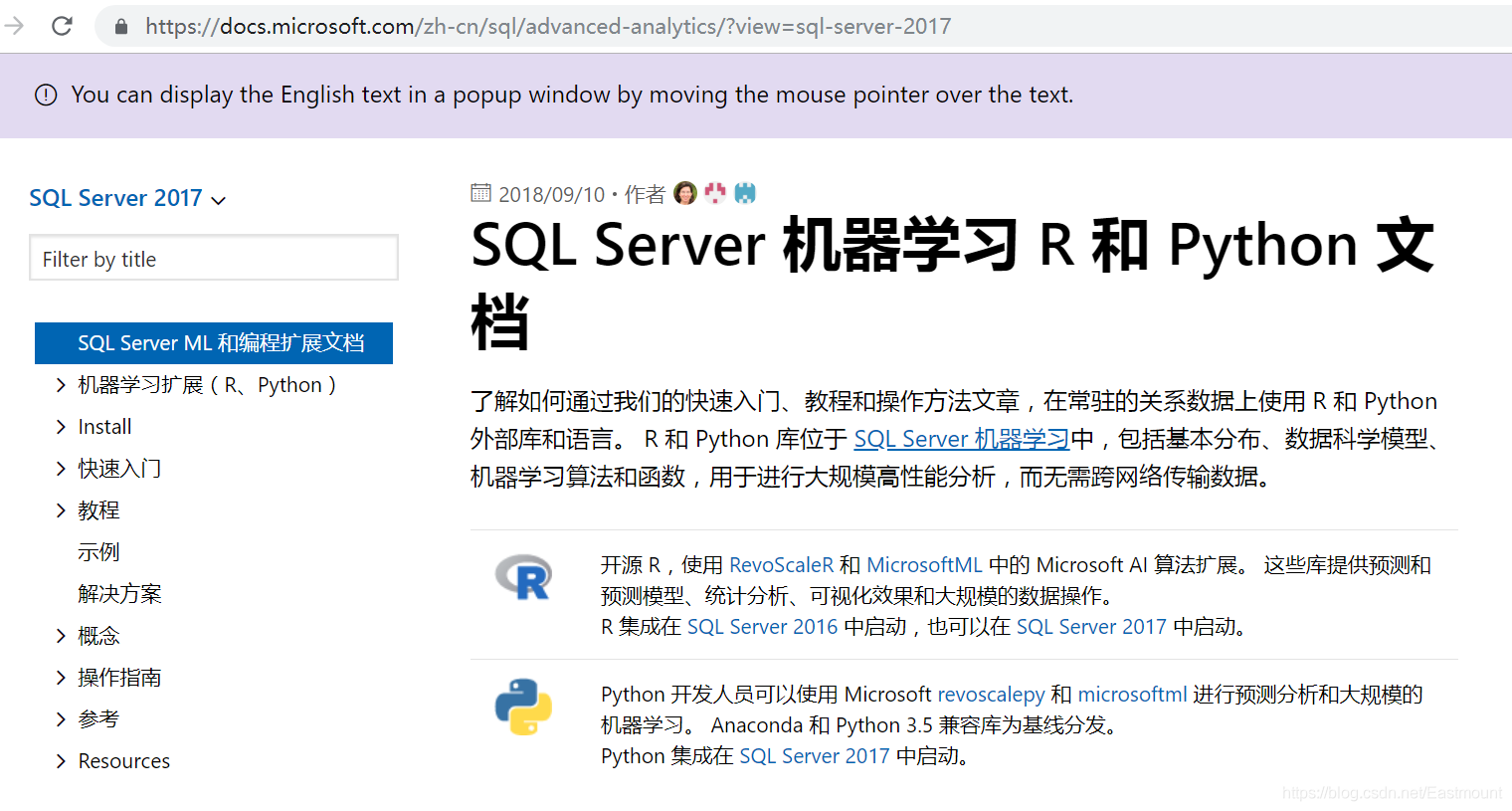 SQL Server玩转Python] 二 T-SQL查询表格值及Python实现数据分析