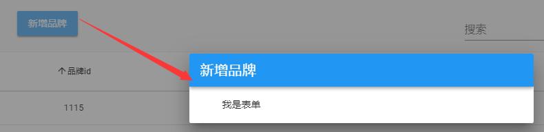 Vuetify笔记(4):v-dialog弹出对话框- u013089490的博客- CSDN博客
