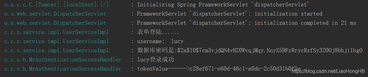 Spring Security Oauth2使用JWT生成Token - IT閱讀