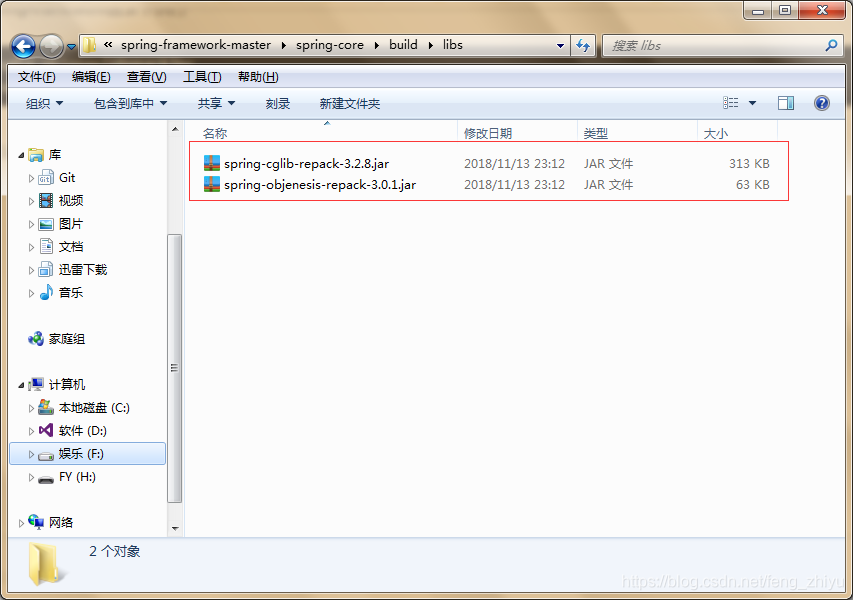 《spring源码深度解析系列——环境搭建丢失spring-cglib-repack-3.2.8.jar和spring-objenesis-repack-3.0.1.jar的解决办法》