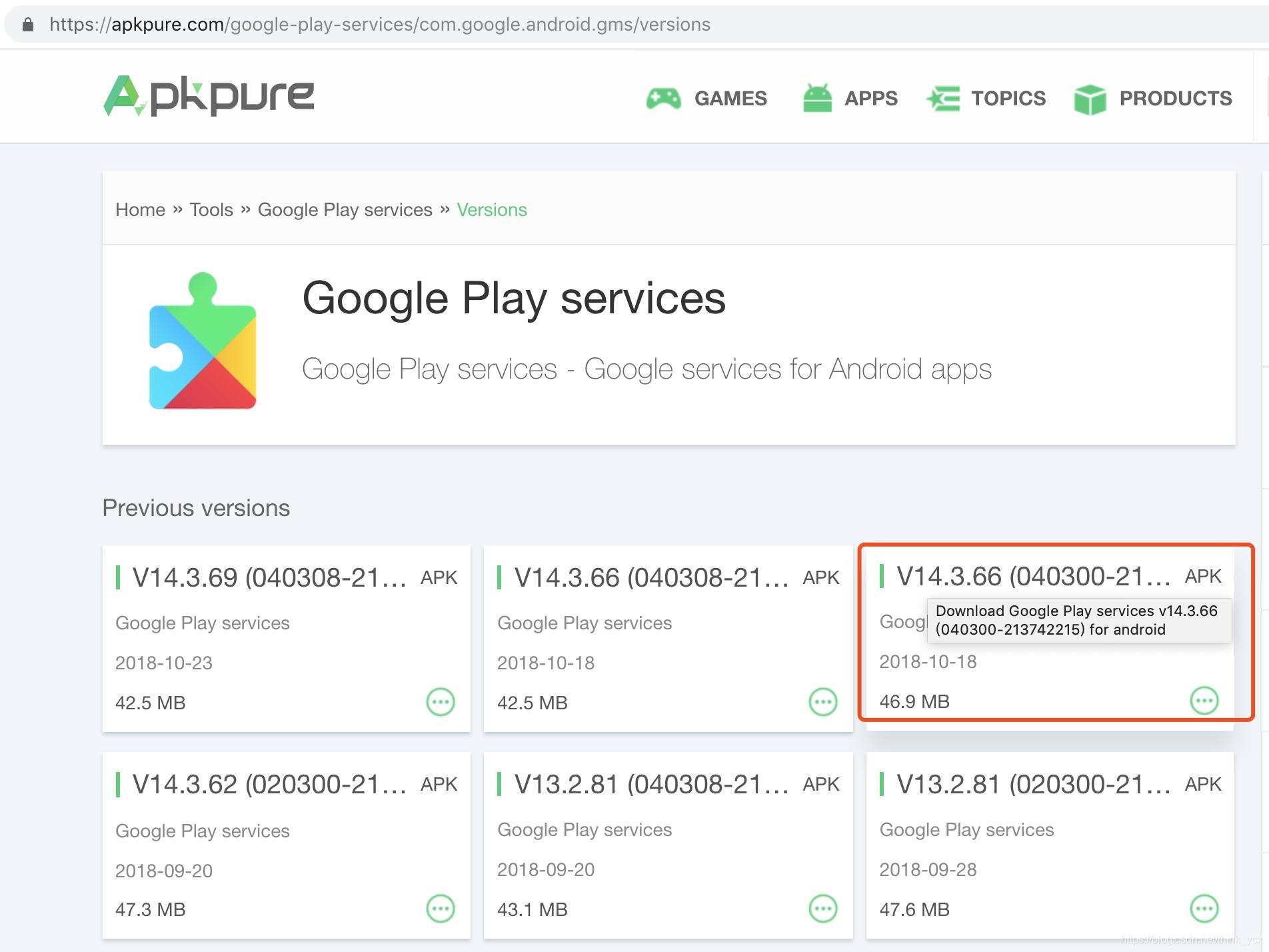 Error】google play 无法更新app,显示download pending