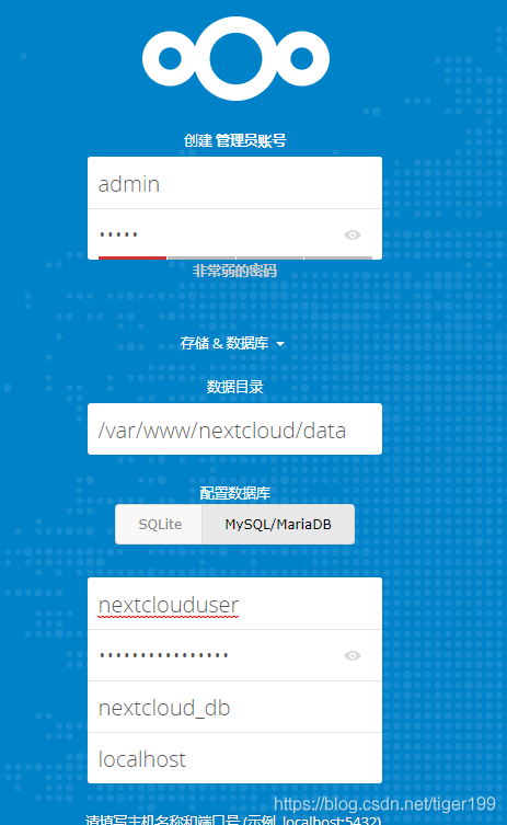 centos7部署Nextcloud私人網盤- IT閱讀