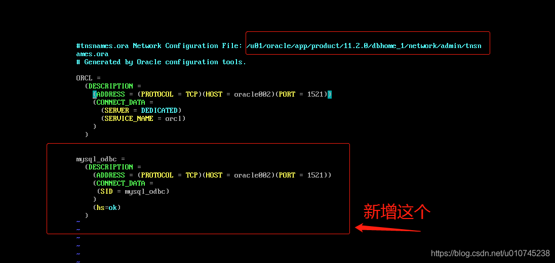 Centos Oracle 建立透明网关,oracle 连接Mysql - u010745238的