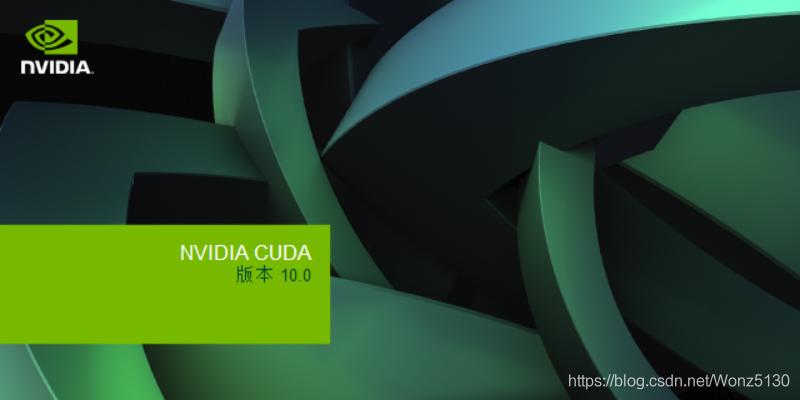 Windows 下安装TensorFlow-gpu 教程- Wonz - CSDN博客