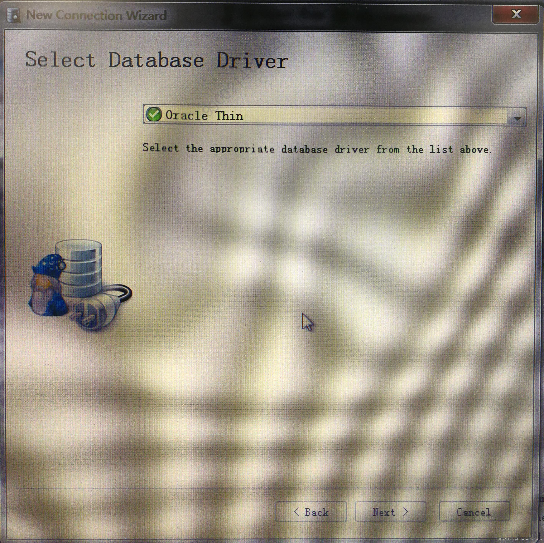 数据库驱动