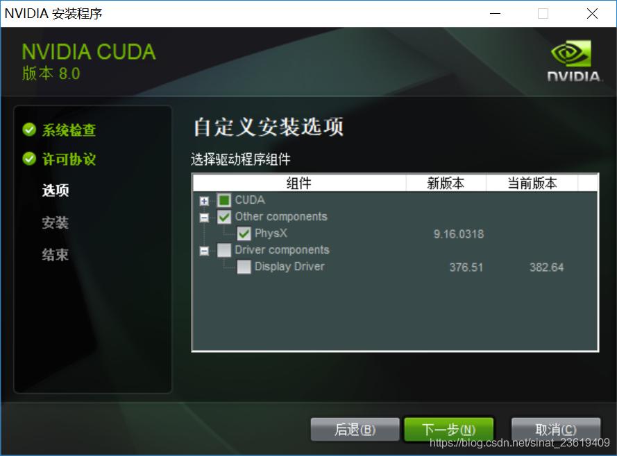 Error 35 Cuda Driver Version Is Insufficient For Cuda