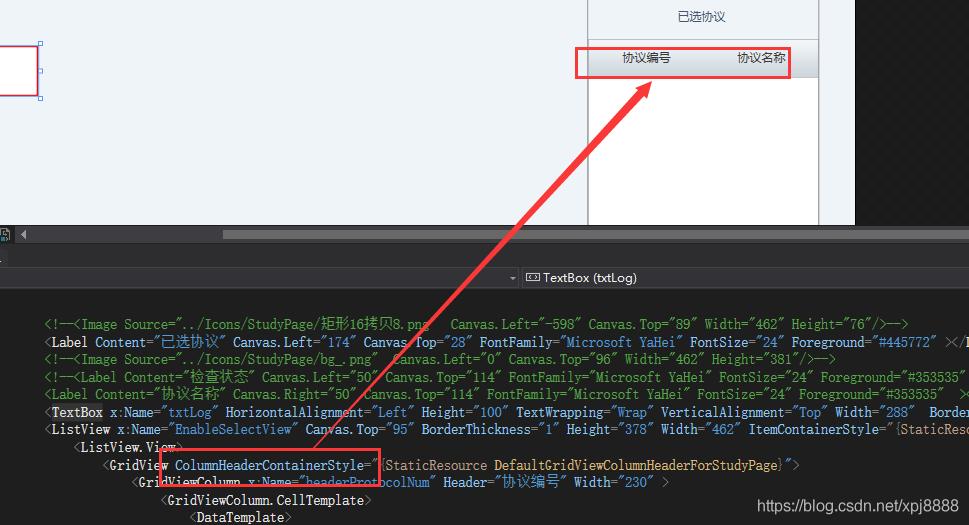 WPF 控制元件(二)ListView ListView+GridView+GridViewColumn+