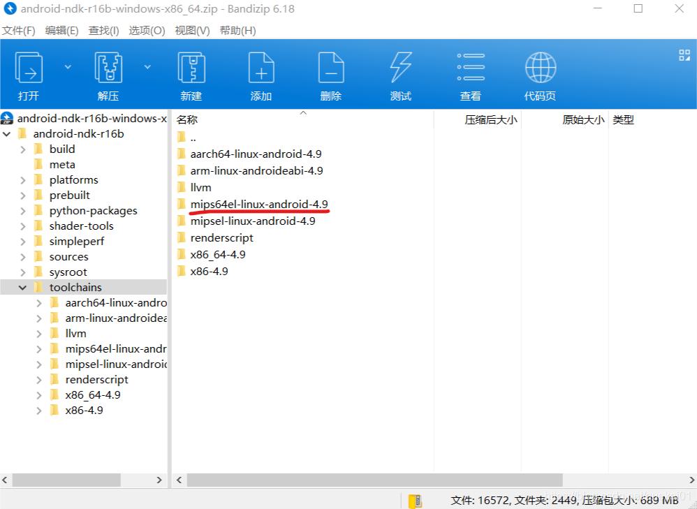 解决报错No toolchains found in the NDK toolchains folder for ABI