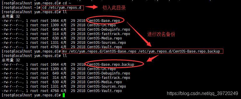 linux】CentOS 报错:There are no enabled repos;yum repolist