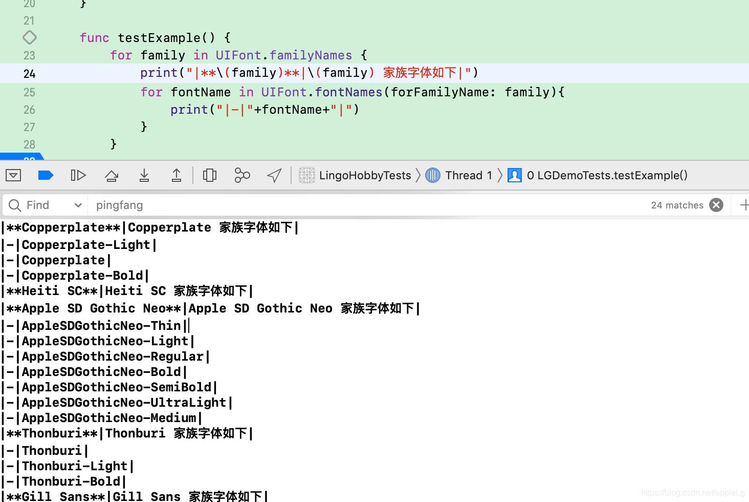 iOS 所有的系统字体列表- appleLg的专栏- CSDN博客