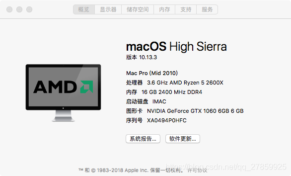 AMD Ryzen 5 2600X 微星B450M 迫击炮技嘉GTX10606G成功安装黑