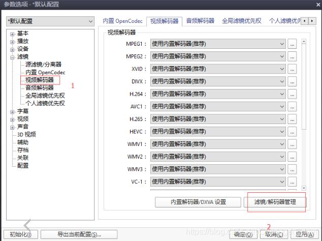 A卡福利: AMD Fluid Motion Video补帧教程,让你的视频从24帧补到60帧(144
