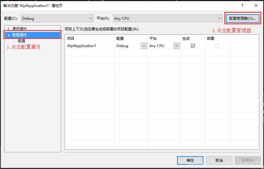 WPF CefSharp v67 vs2015详细安装使用嵌入本地html c#与js交互