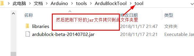 Arduino IDE和ArduBlock 的下载安装- 九天小牛- CSDN博客