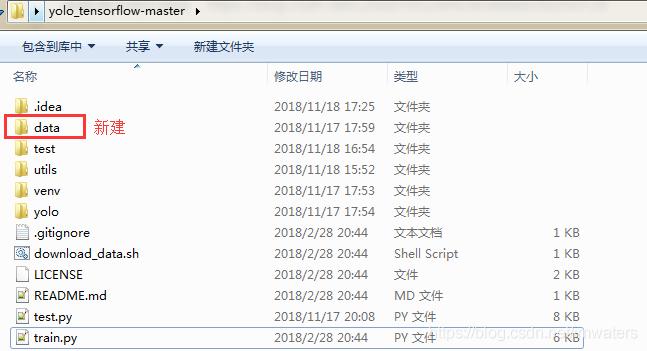 目标检测】Keras/Tensorflow+python+yolo3,YOLO_tensorflow-master