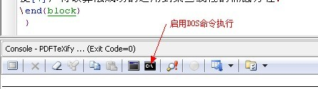 Latex中PDF文档目录乱码解决方案- 小太阳~ - CSDN博客