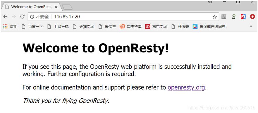 ImageMagick+OpenResty构建图片处理服务- java060515的专栏
