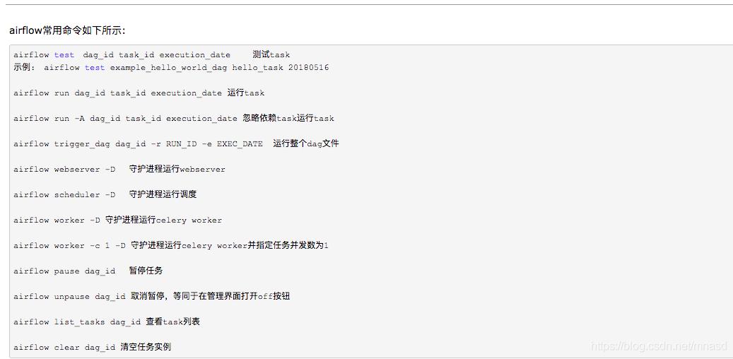 Airflow1 8 分布式工作流平台搭建- mnasd的博客- CSDN博客