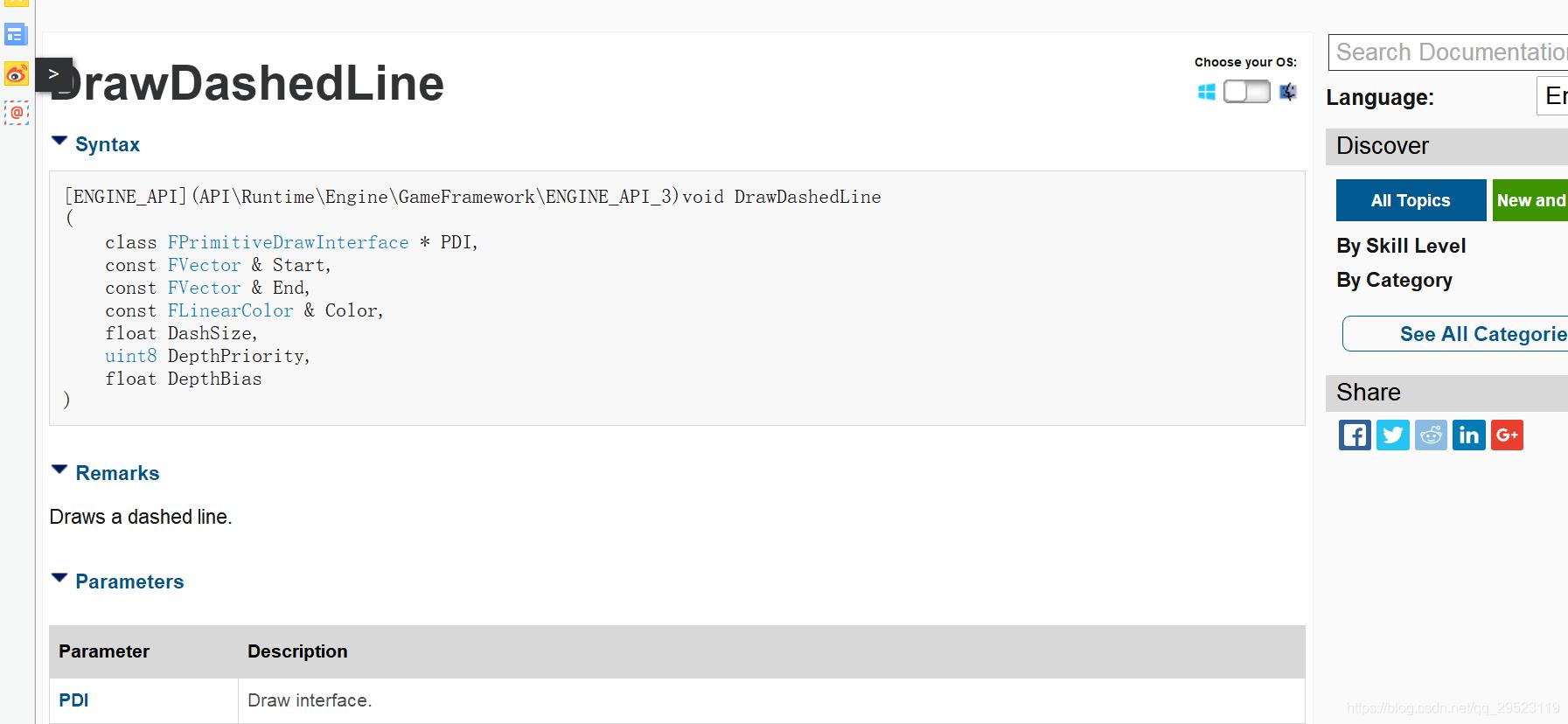 UE4 4 20)UE4实现UMG上绘制虚线(DashedLine) - qq_29523119的博客- CSDN博客