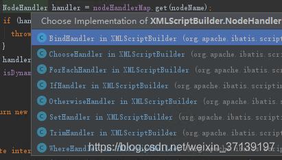 NodeHandler及其解析