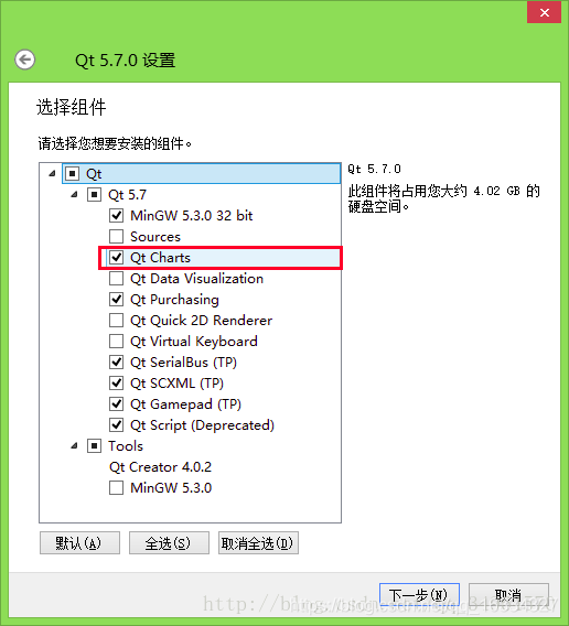 QT中Project ERROR:Unknown module(s) in QT: charts解决办法
