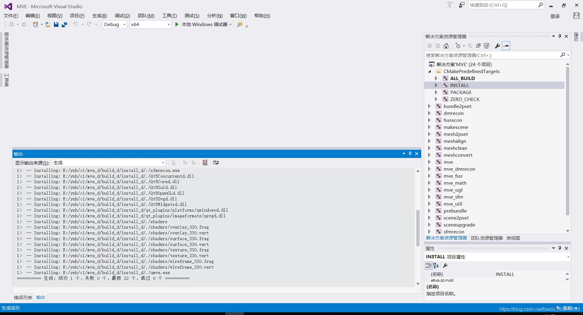 Windows编译MVE-Debug版本- baidu_40840693的博客- CSDN博客