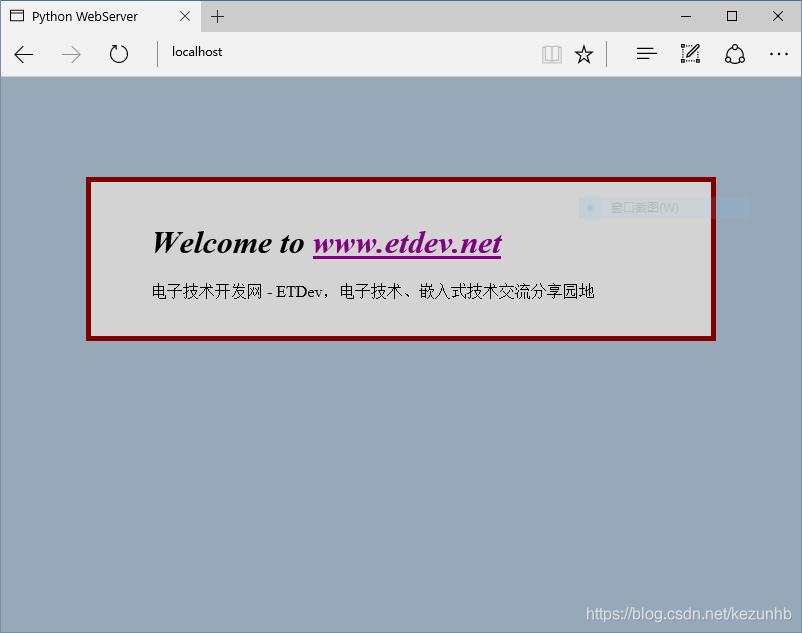 Micropython Web Server