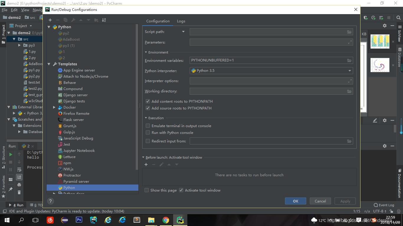 解决:pycharm运行程序时在Python console窗口中运行而不是在运行窗口中