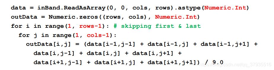 GDAL學習】更多柵格資料處理函式——滑動視窗與過濾器- IT閱讀
