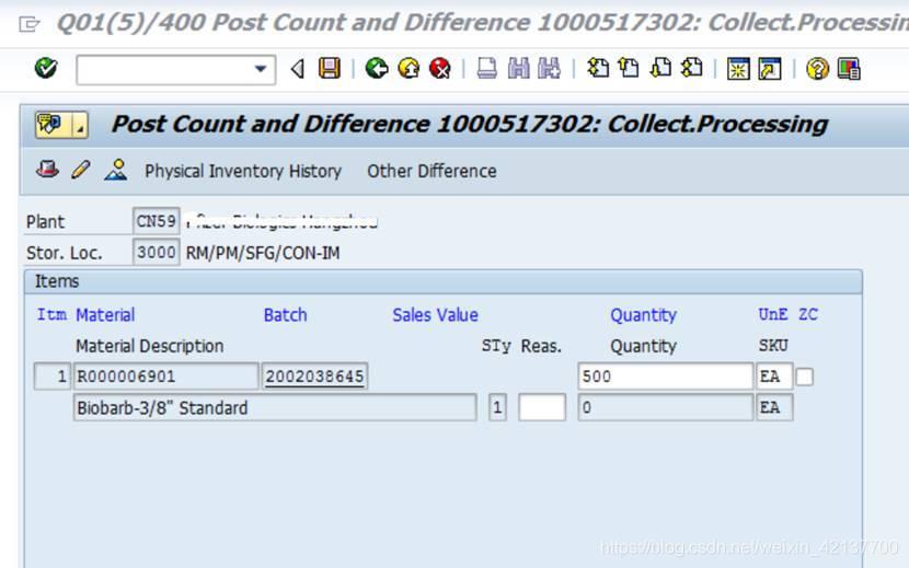 SAP MM IM层面盘点流程中偷懒技巧之设计- 喜欢打酱油的老鸟