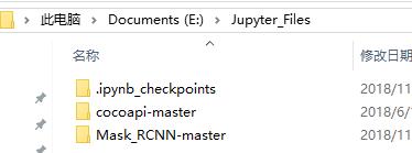 Tensorflow MASK RCNN Demo Windows 无痛搭建(一) | 华纳网