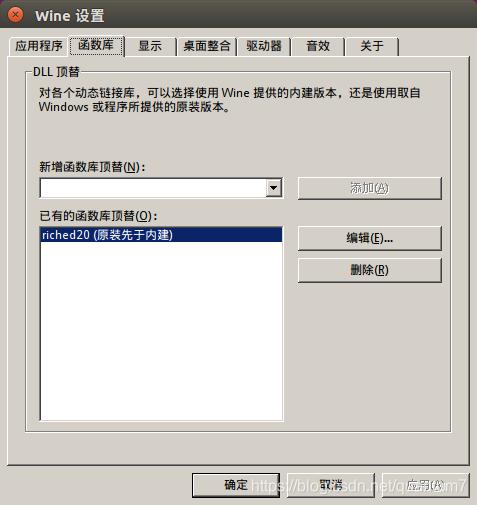 Linux 安装OFFICE 2007 - 柳鲲鹏- CSDN博客