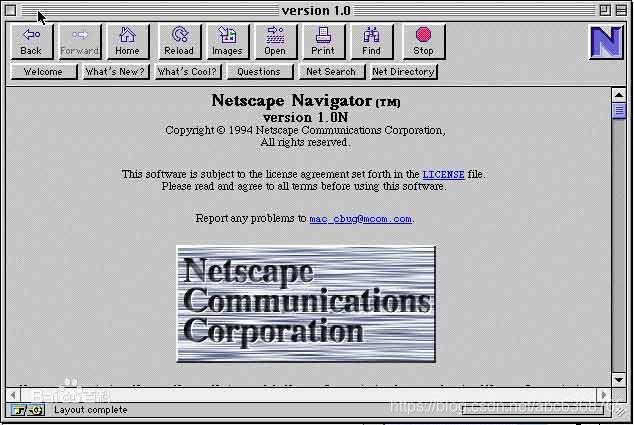 网景浏览器