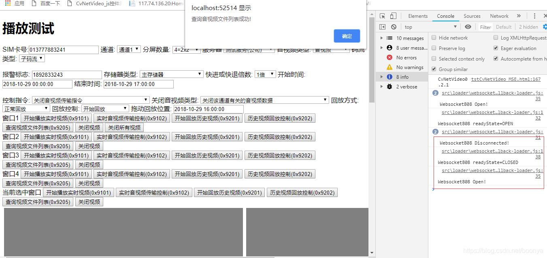 JavaScript WebSocket實現長連線通訊連線重連- IT閱讀