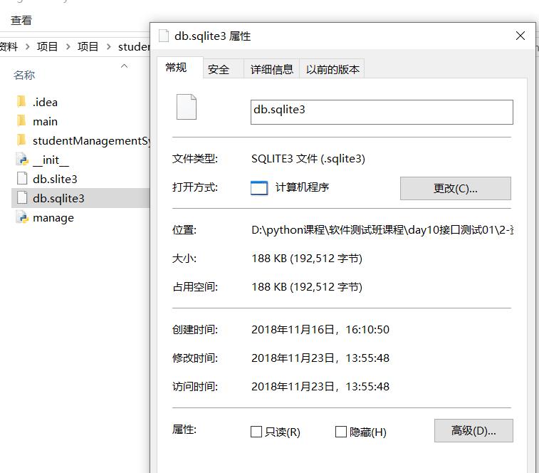 sqlite3.operationalerror: attempt to write a readonly database django