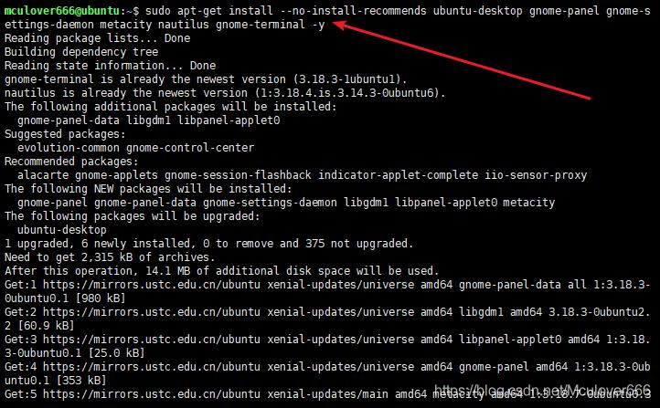 Linux(基础篇)】Ubuntu远程访问和文件传输  配置SSH和VNC服务