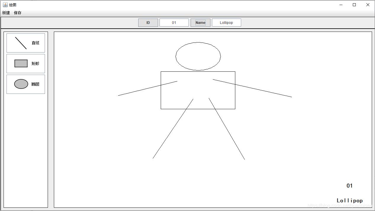 Java绘图效果图