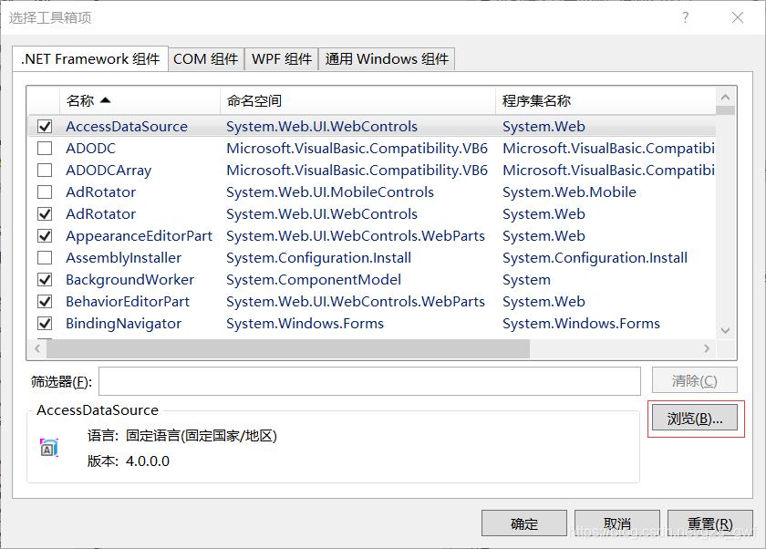 使用C#调用GMap相关组件的基本步骤- g28_gerwulf的博客- CSDN博客