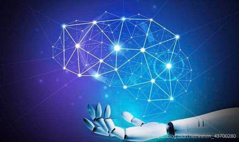 物联网技术十大战略和趋势