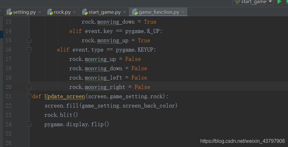 动态监听函数和屏幕的更新