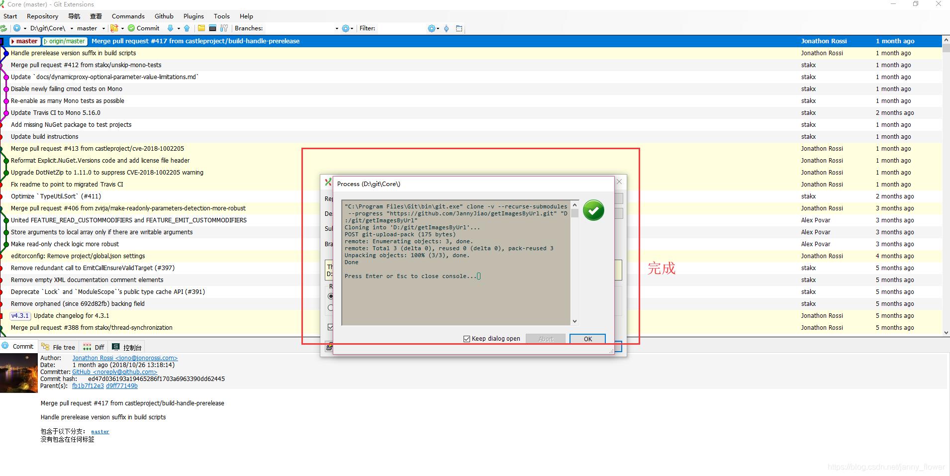 代码管理】Git Extensions使用技巧- janny_flower的博客- CSDN博客
