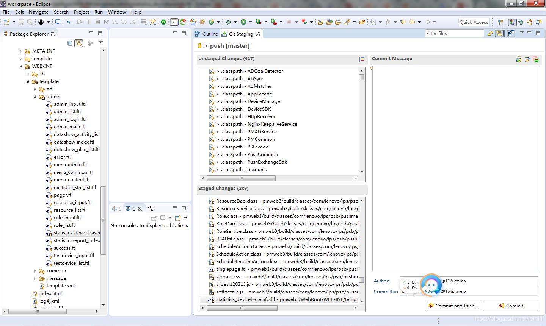 Eclipse git提交代码时采用弹窗模式- feinifi的博客- CSDN博客