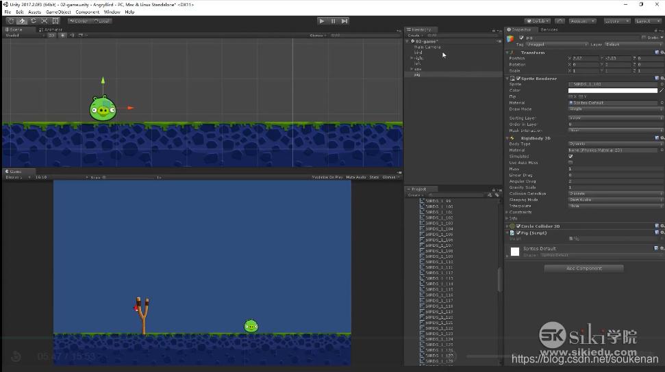 Unity 3d愤怒的小鸟-OnTriggerEnter和OnCollisionEnter用法的