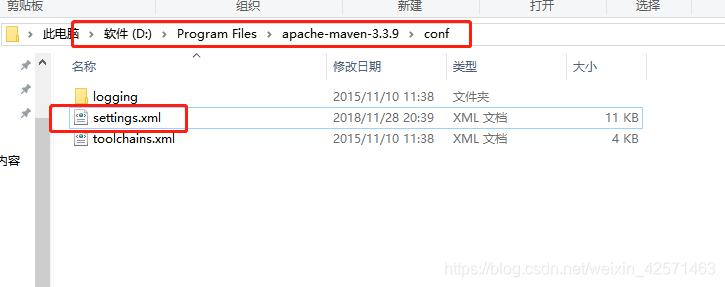 找到maven中setting.xml文件