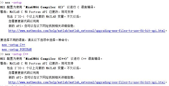 matlab R2016a 未找到支持的编译器或SDK 配置MinGW-w64 C/C++ 编译器