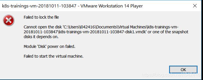 如何处理VMware启动虚拟机时的错误信息Failed to lock the file