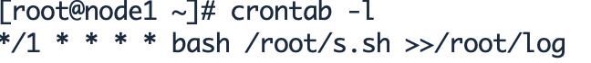 Linux定时任务(使用crontab)的实现
